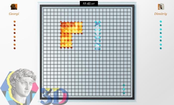 3d визуализация для браузерной игры точки