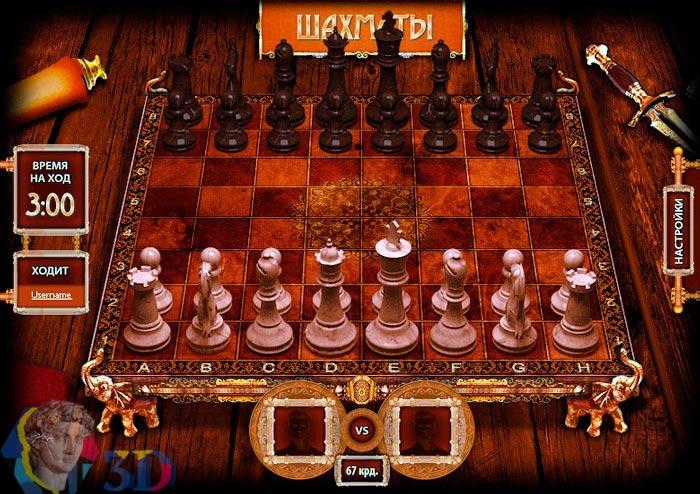 браузерная игра в шахматы