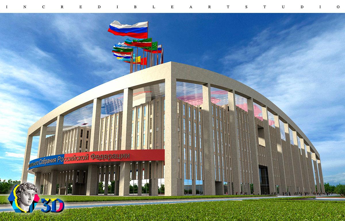 Парламентский центр (конкурсный проект)