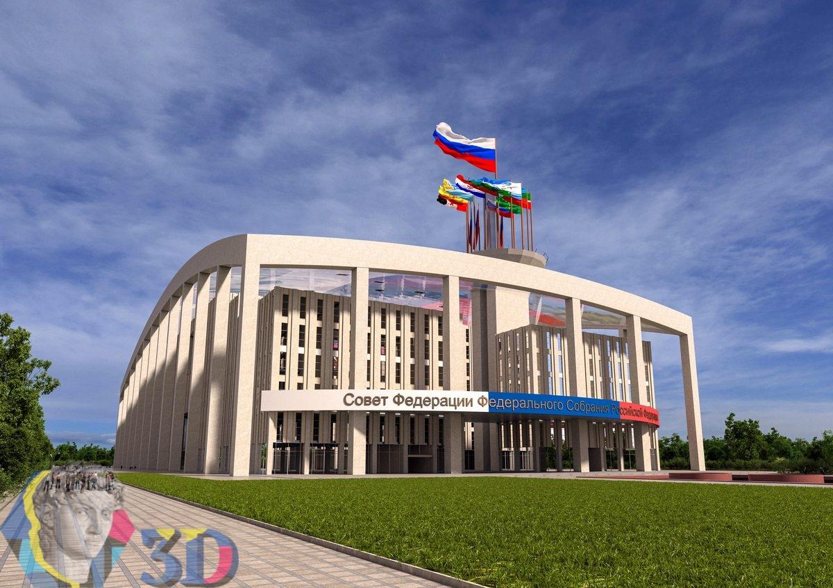 Фотореалистичная визуализация парламентского центра в Новой Москве