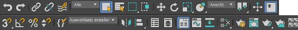 панель инструментов нового 3ds max