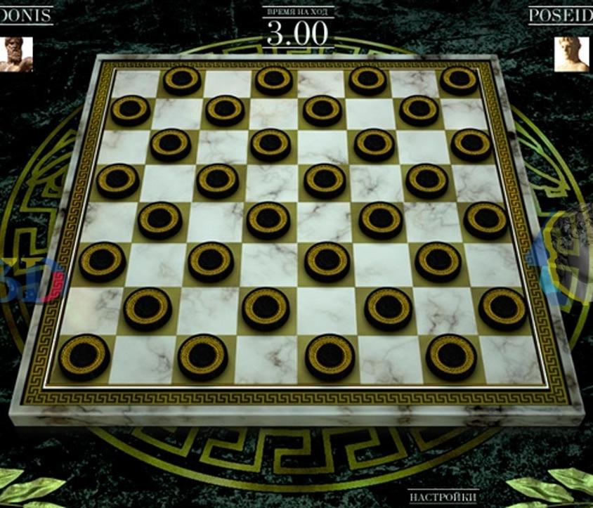 Интерактивный интерфейс традиционных игр «шашки» и «шахматы»